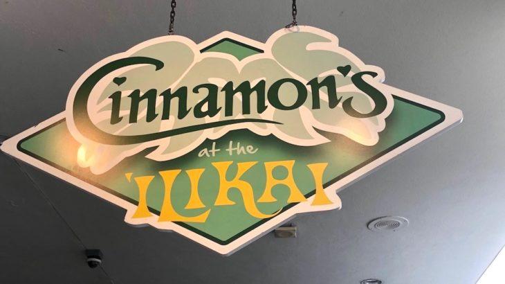 ハワイのランチで行きたい!シナモンズの絶品メニューを紹介!