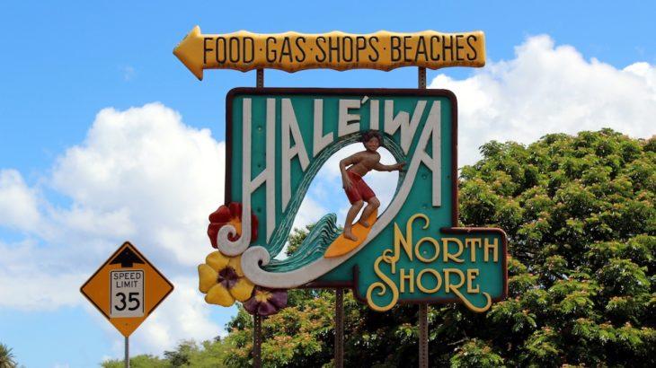 『Airbnb』でハワイ旅行!新しいハワイの楽しみ方~ノースショア編~