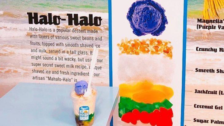 【穴場】ハロハロがロコに大人気のマグノリア・アイスクリーム