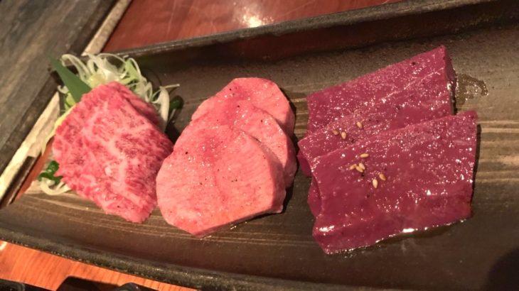 南麻布よろにくのお肉