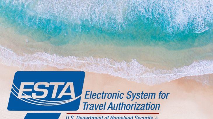 【必見】初アメリカ!入国に必要になるESTA申請方法を画像で解説!