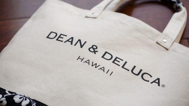 カカアコの新コンドミニアムにディーン&デルーカ3号店がオープン!