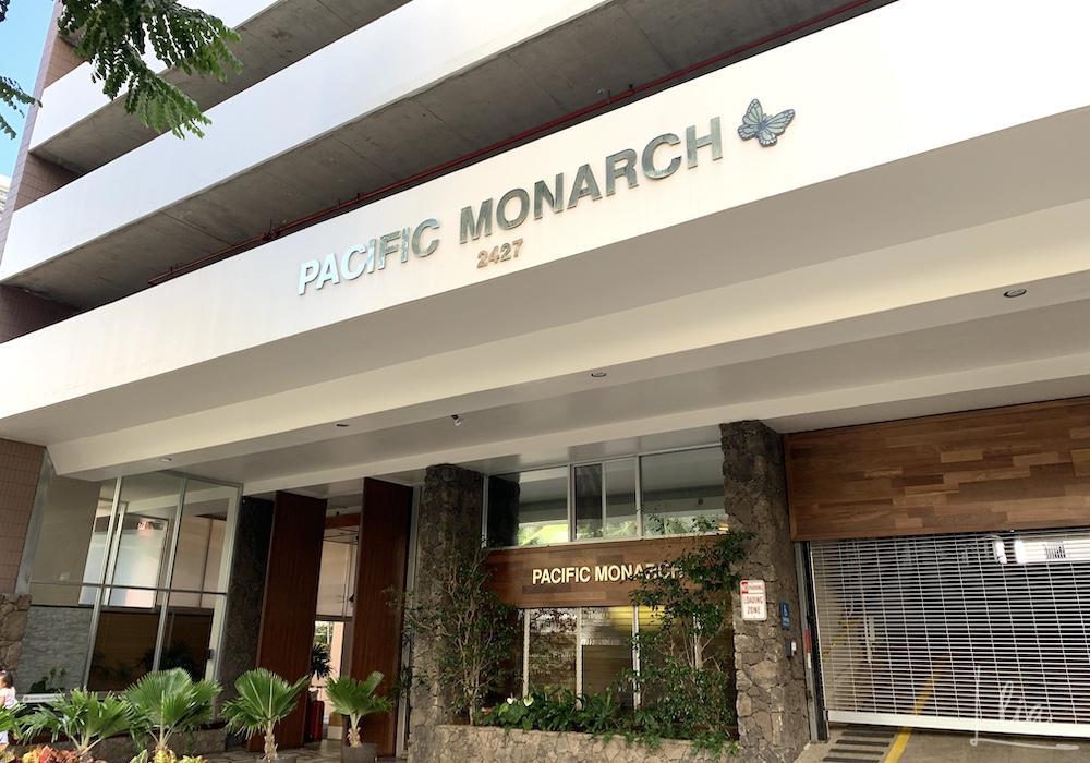 パシフィックモナーク(Aqua Pacific monarch)の外観