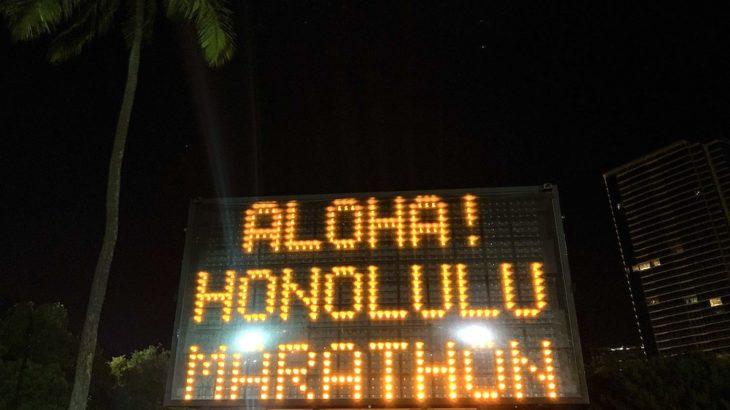 朝5時!ハワイの人気イベント、ホノルルマラソンに行ってきた!