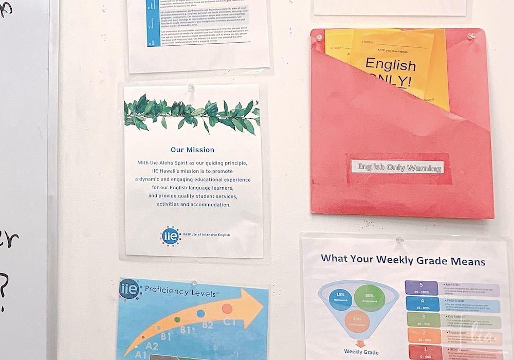 IIEはEnglish Only!