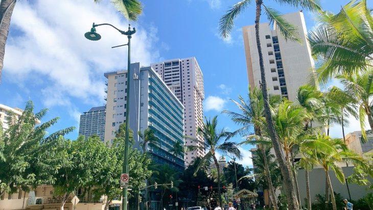 【ハワイ留学】リアルな1日の流れを大公開!選択コースは?【IIE HAWAII】
