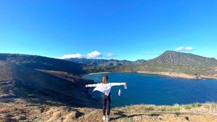 【ハワイ留学】IIE最大の魅力は放課後に行われるスクールアクティビティ!