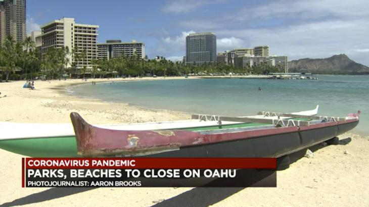 【ハワイコロナ情報】公園やビーチを再び閉鎖。島間の移動にも14日間の隔離措置